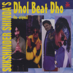 Various - Dhol Beat Dho