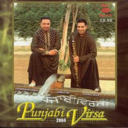 punjabi virsa 2004 Punjabi Virsa 2004   Kamal Heer & Manmohan Waris